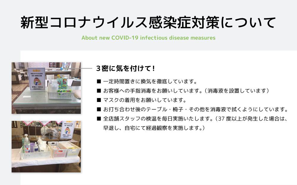 【完全予約制】倉敷市 粒江4号地 完成見学会