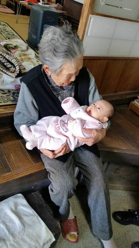 曾おばあちゃん
