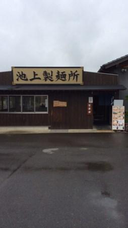 香川県に行ってきました。